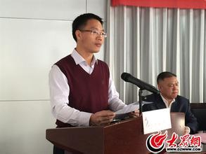 Jinhong Yuan